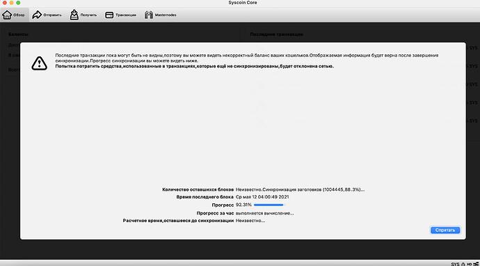 Снимок экрана 2021-08-14 в 01.03.29